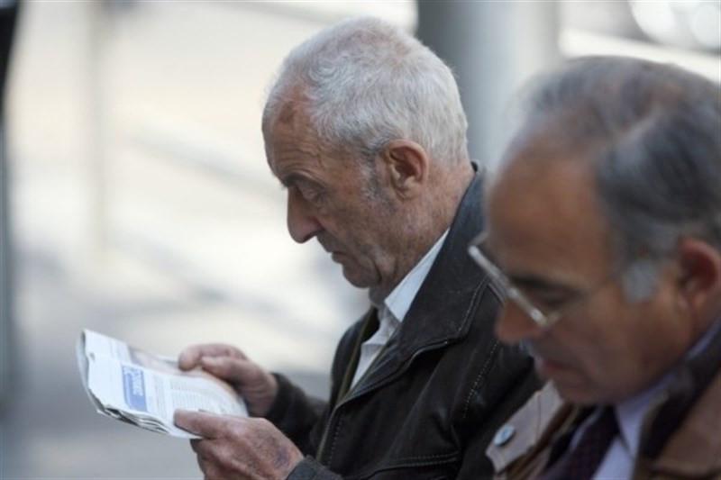 Pensionistasjubilados